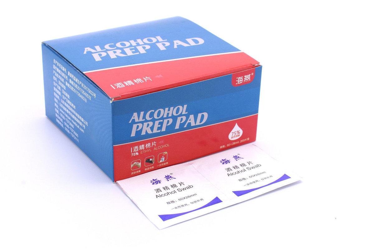 Alcohol Prep Pad 75%酒精棉片(海燕)  (200片/盒)