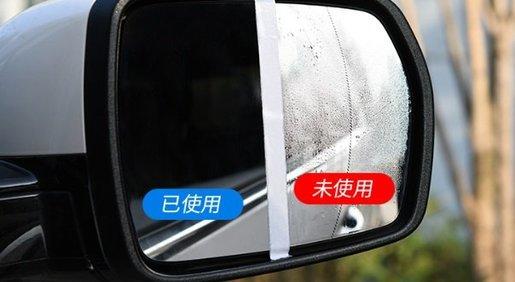 car spray