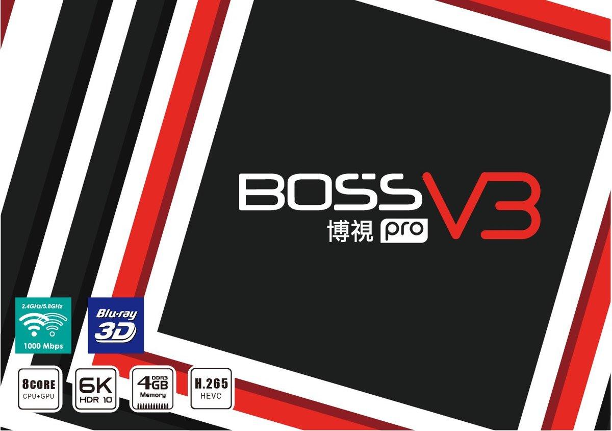 BOSS V3 PRO 4G + 32G 2K/4K/6K Smart Media Player Global TV Box