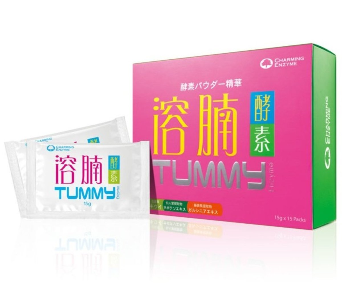 [15 packs / box] Upgraded Enzymatic version of Charming Enzyme 15g / pack-CUT food intake, CUT stool