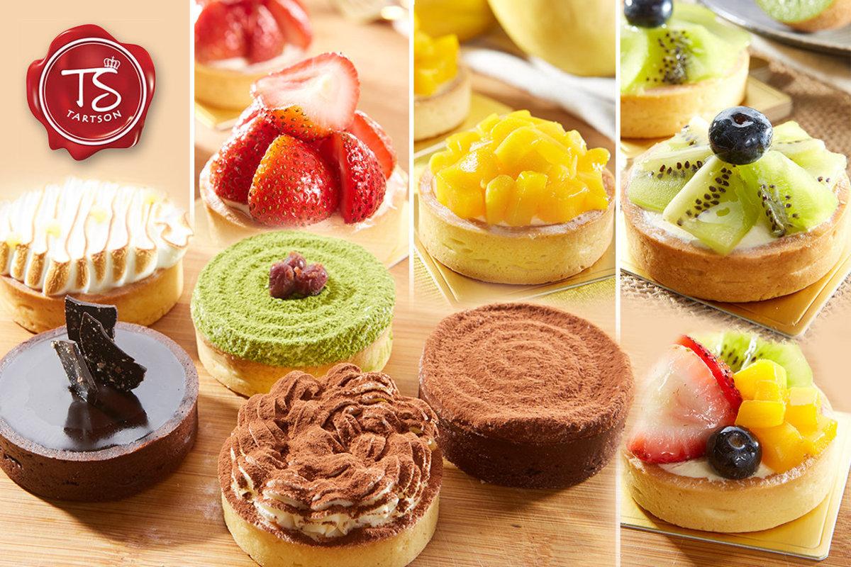 1 Set (Choose 6 flavors) - Signature Dessert Tart