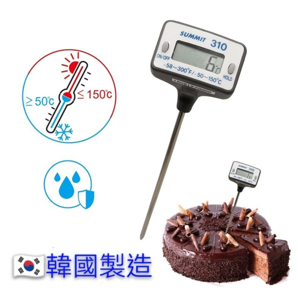 Poket Digital Cooking Thermometer  -50℃ - 150℃
