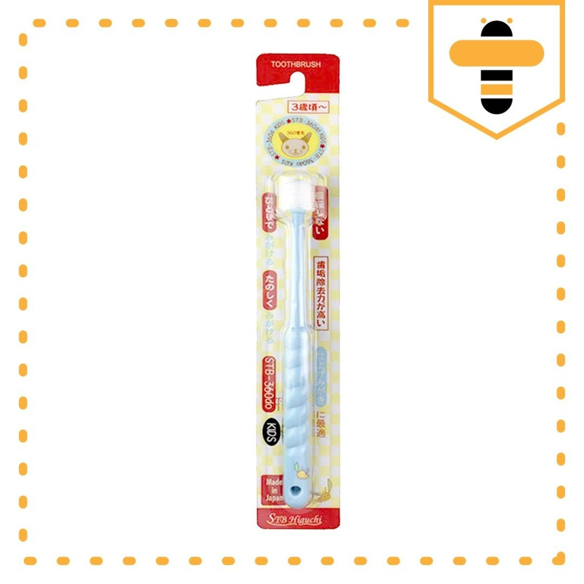 360do Kids Toothbrush - Pure colour (Parallel Import)