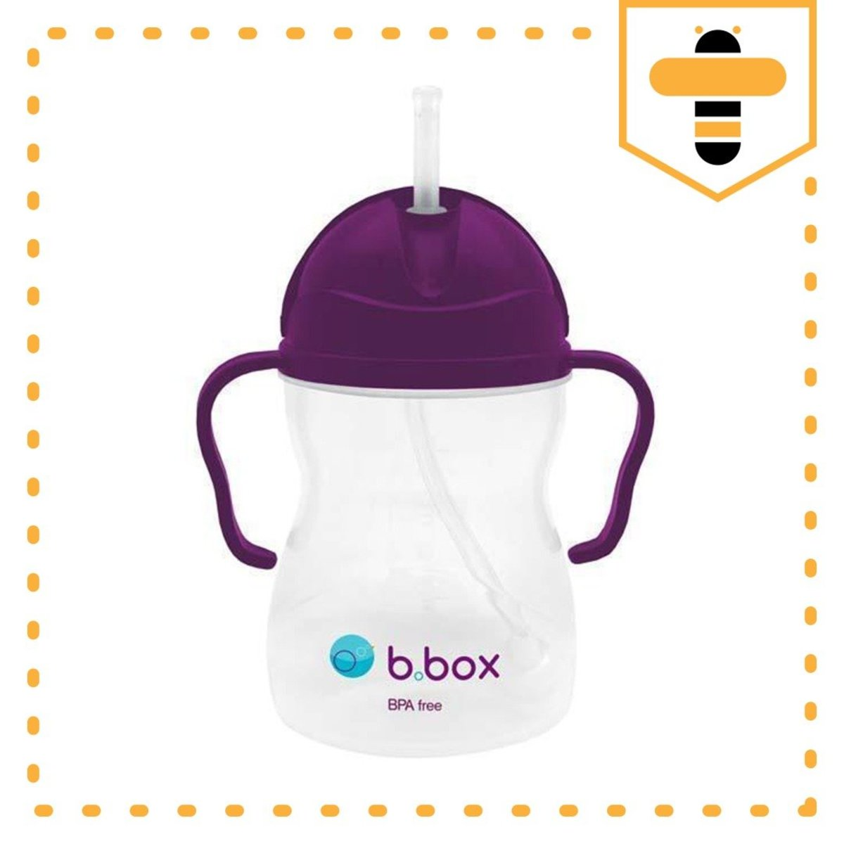 Sippy Cup - Purple (8oz)(6m+)(Parallel Import)