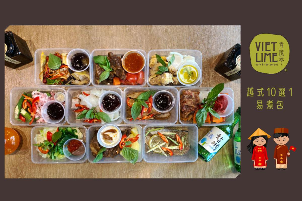 1 Pack - Vietnamese Fresh Food Packs