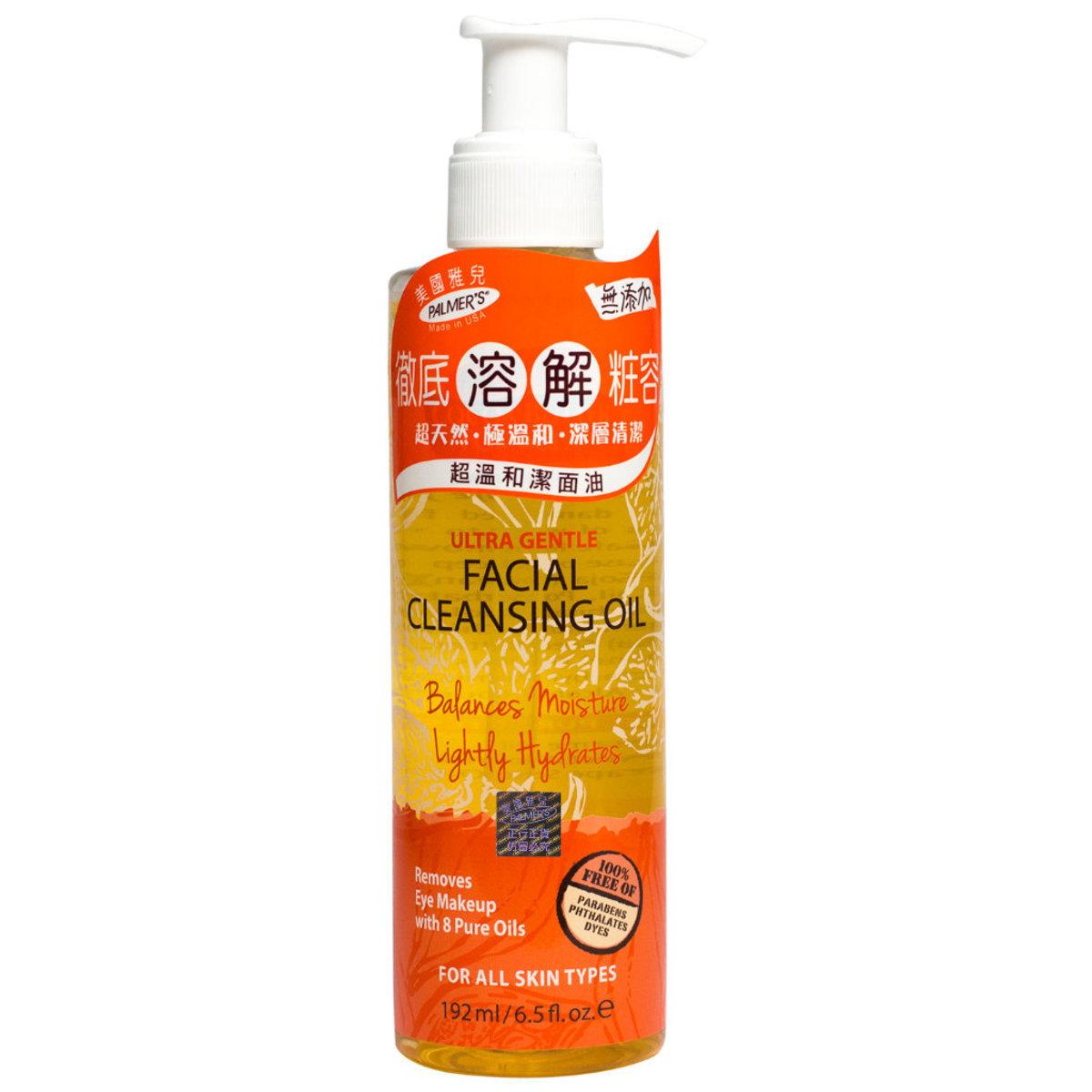 美國雅兒PALMER'S - 超溫和潔面油 192ml - Palmer's Ultra Gentle Facial Cleansing Oil
