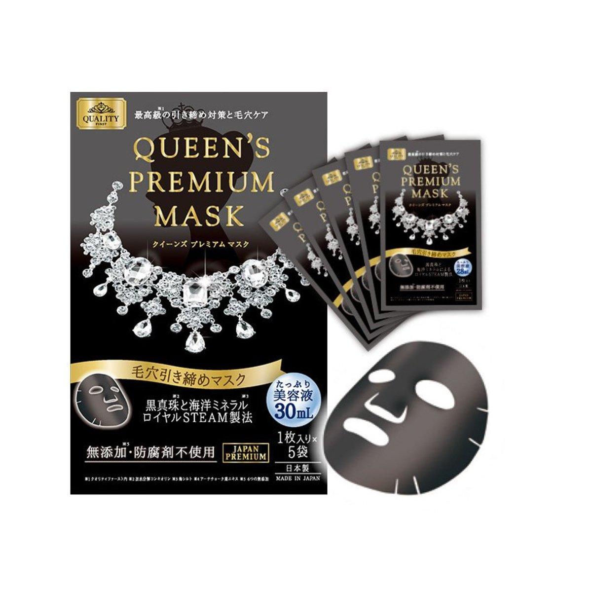 Queen's Premium Pore Tightening Mask (Black) 5pcs  [Parallel Import]