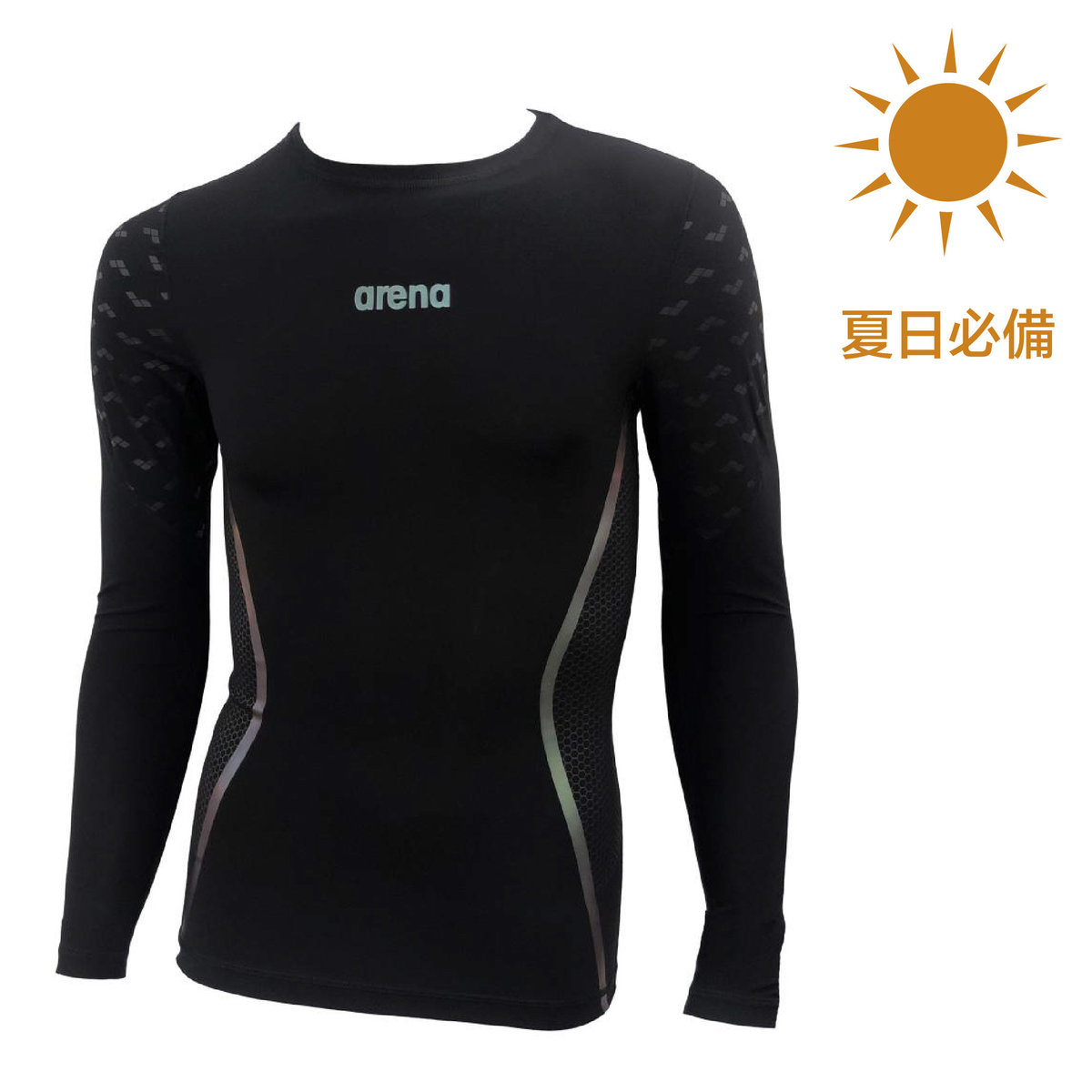 SWIMWEAR Men's MOTION-X ENERGY LONG SLEEVE SUN PROTECTION UV PROTECTION TOP