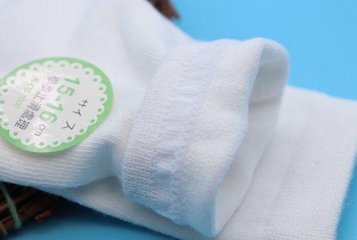 school white Non-slip socks X3