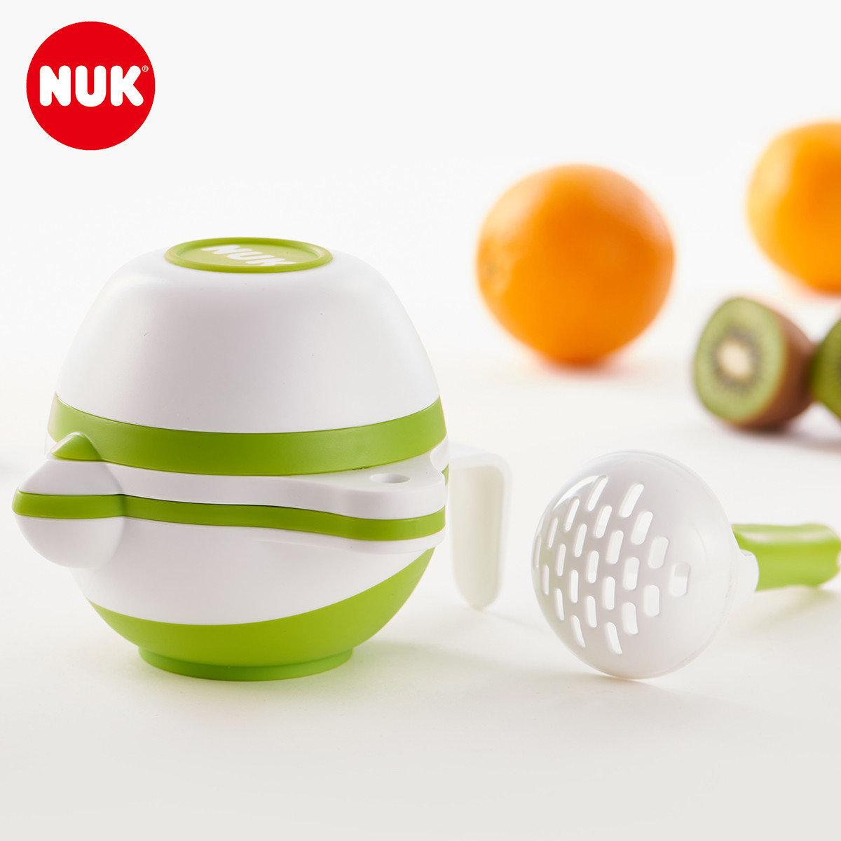 NUK Multi-Function Food Set