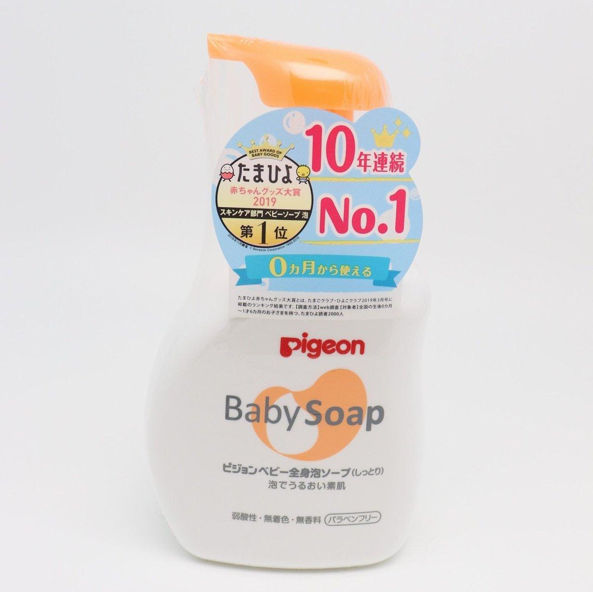 Pigeon貝親滋潤型泡沫沐浴洗髮乳2合1  500ml