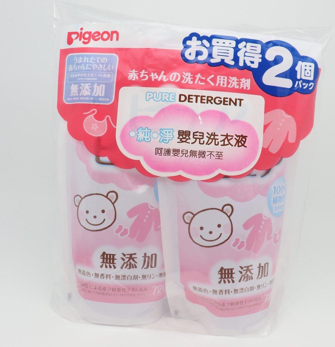 Pigeon貝親嬰兒溫和洗衣液720ml補充裝X2