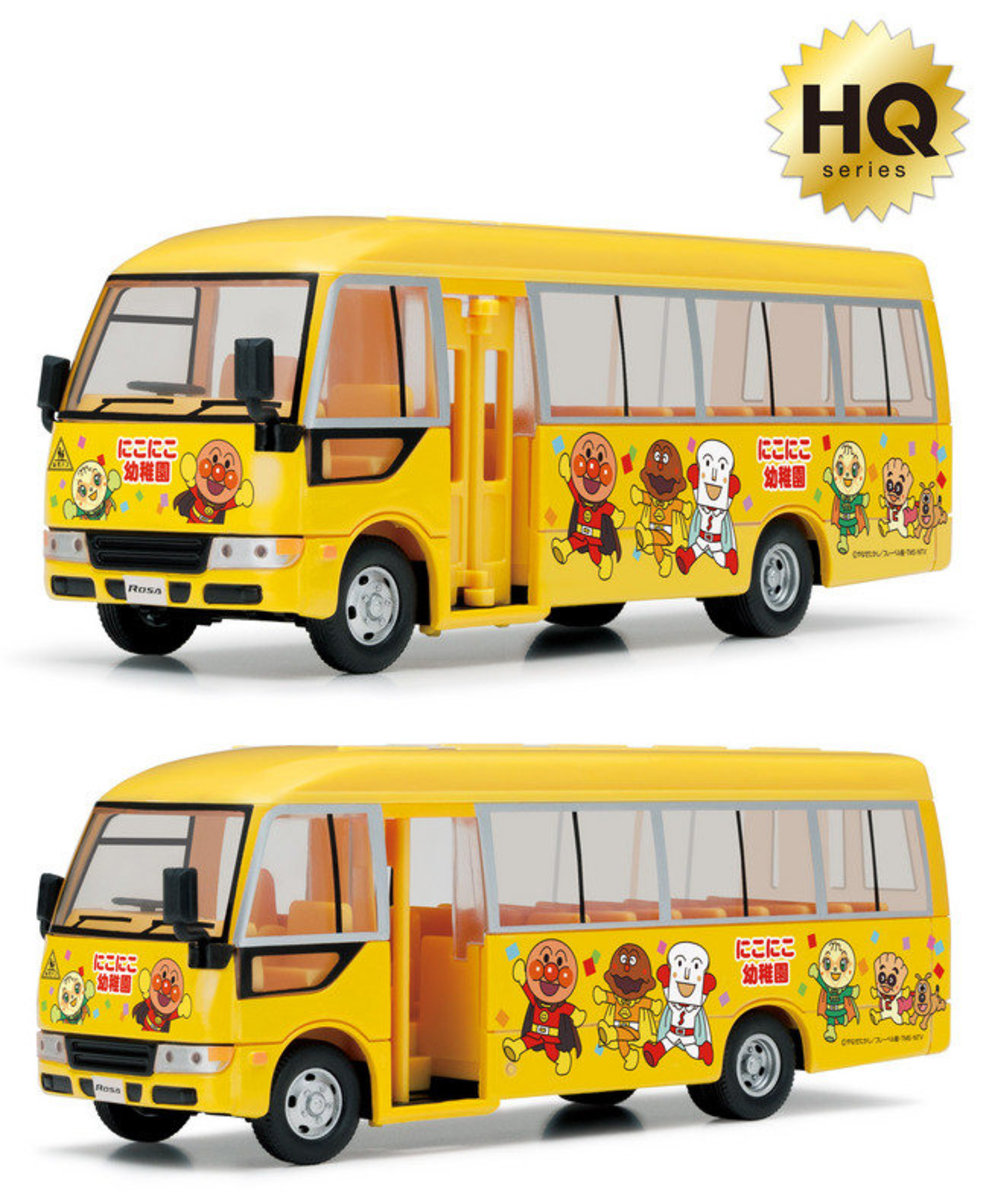 麵包超人幼稚園車巴士