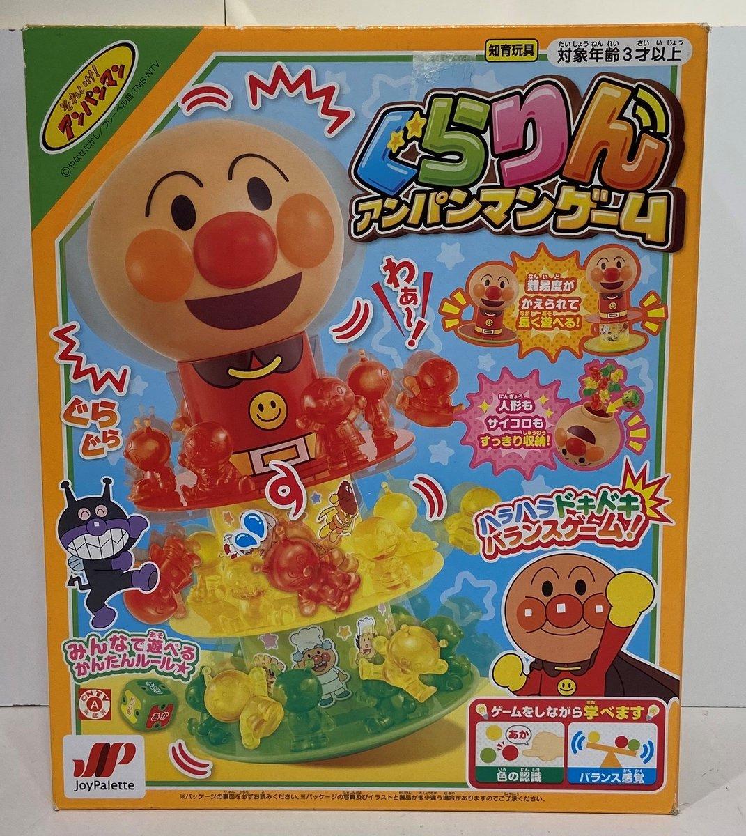 麵包超人平衡遊戲玩具(行貨)