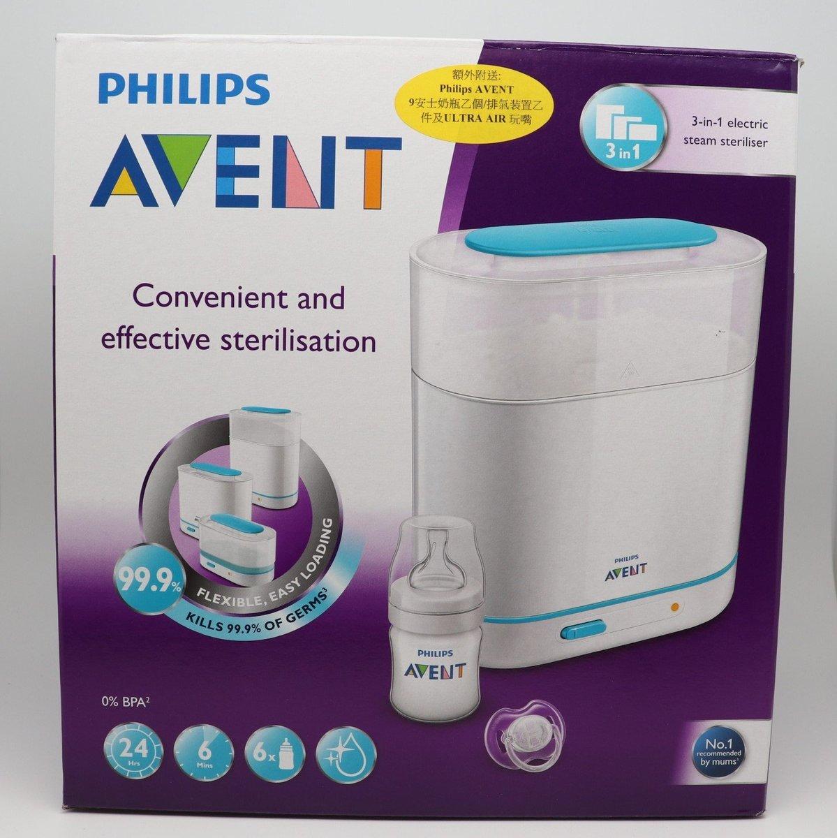 PHILIPS AVENT ~ 3 in 1 Steam Sterilizer