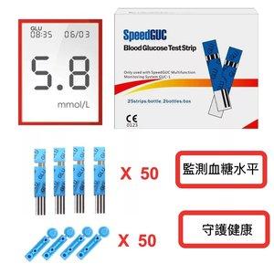 DESIROUS 血糖試紙(50張試紙+50試針)
