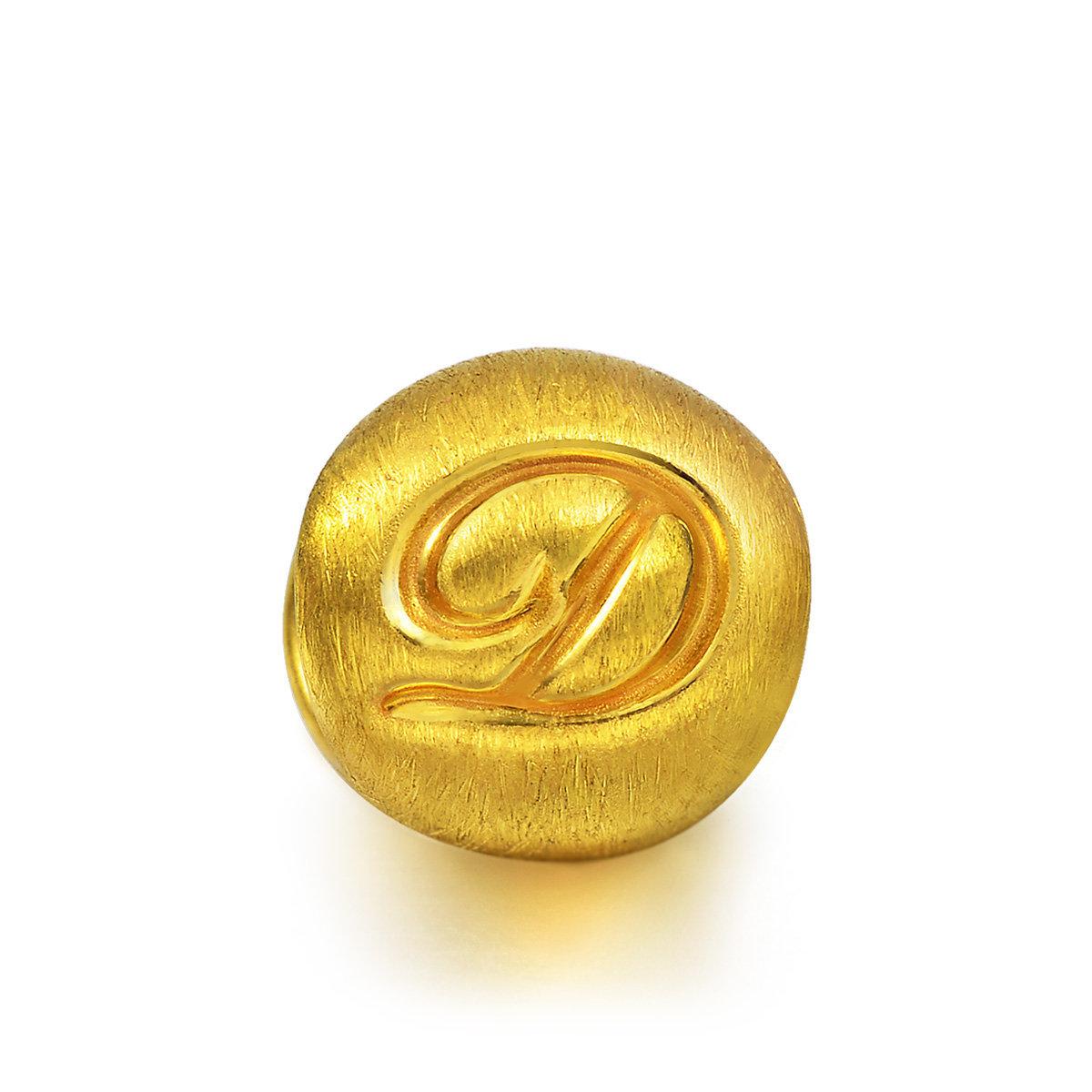 Charme 'Alphabets' 999 Gold Letter D Charm (Bracelet not included)