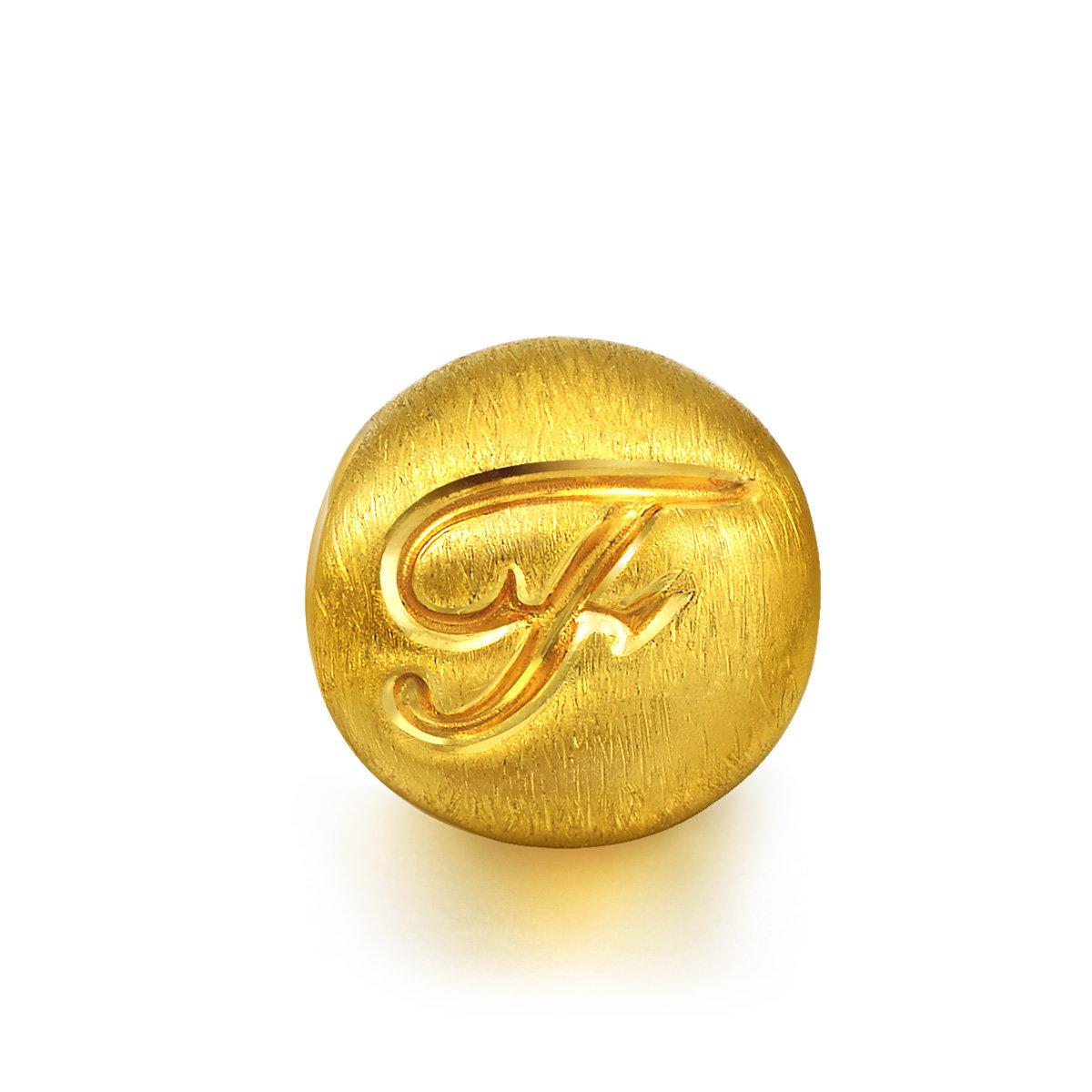 Charme 'Alphabets' 999 Gold Letter F Charm (Bracelet not included)