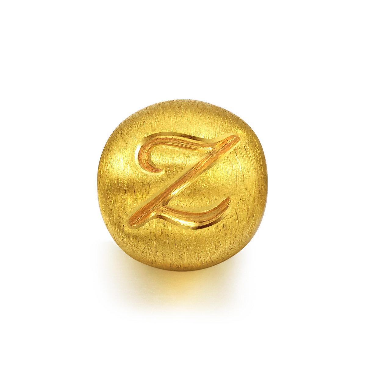 Charme 'Alphabets' 999 Gold Letter Z Charm (Bracelet not included)