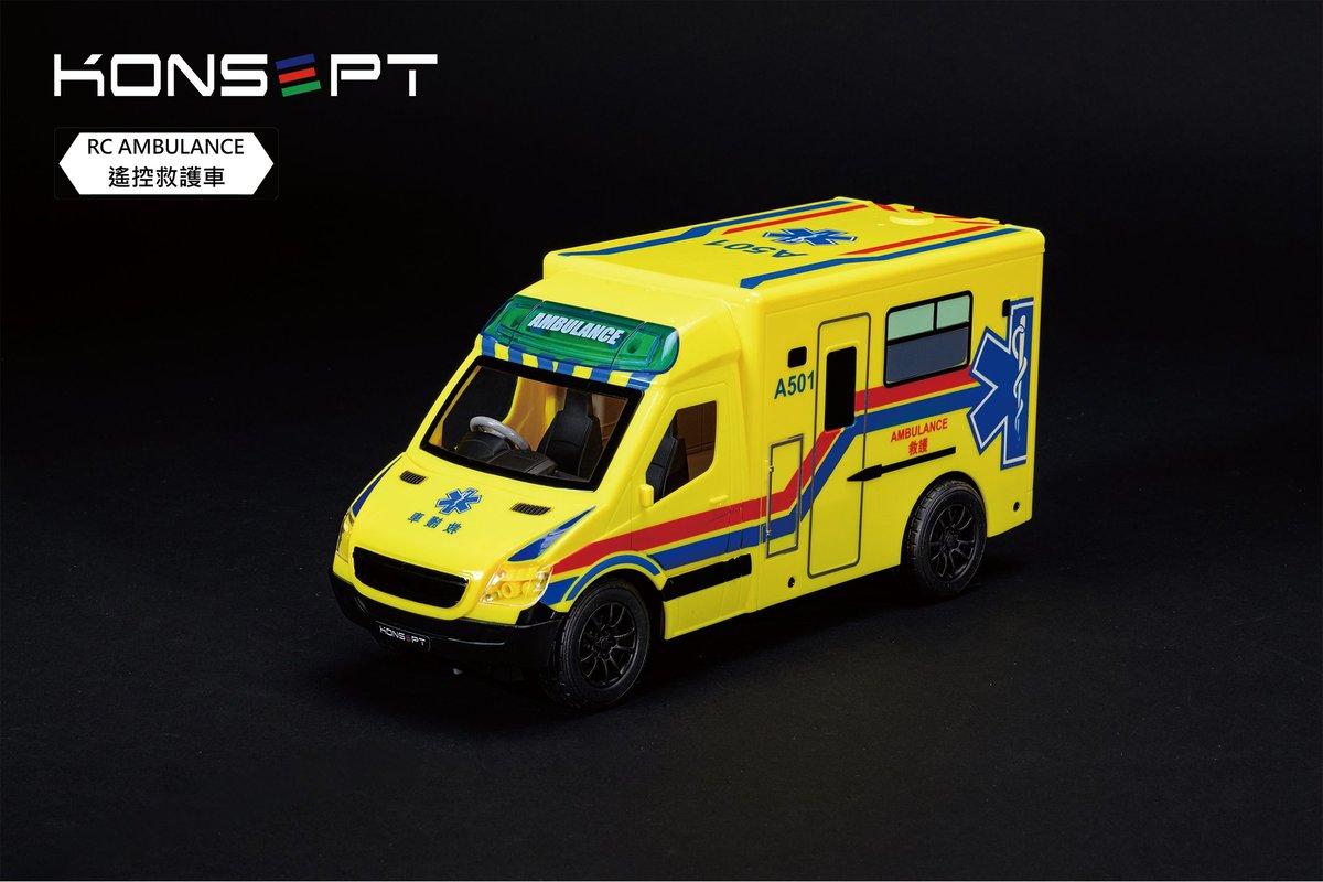 RC Hong Kong Ambulance (Yellow) with 3D Puzzle No.K301