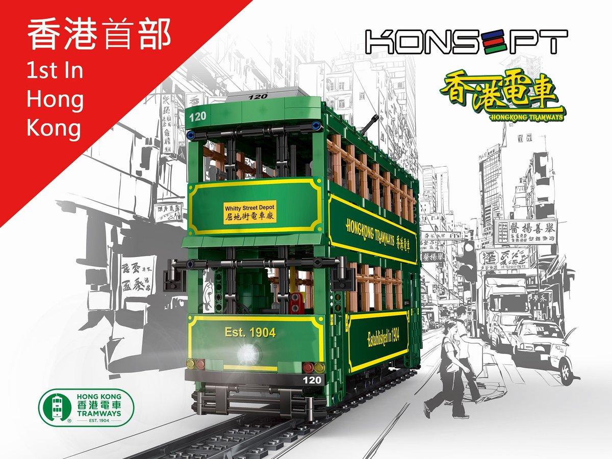 1:18 RC Block HK Tram No.KB120