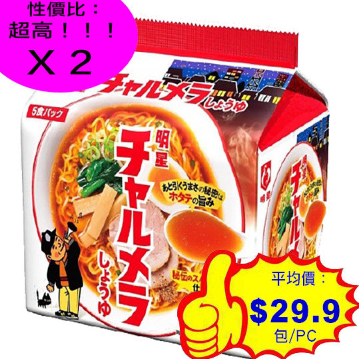 醬油拉麵5餐包 x 2pcs