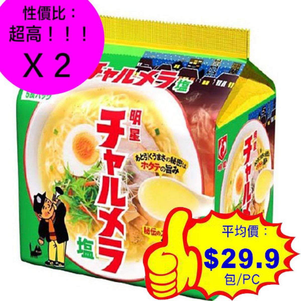Special Salty Soup  Ramen 5P X 2Pcs