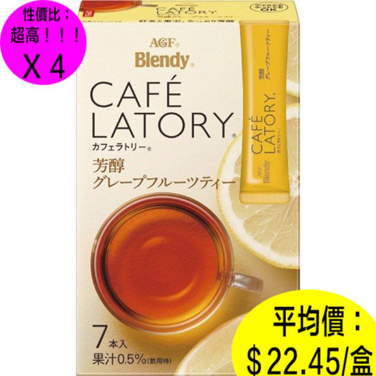 芳香西柚茶味 7包 X 4盒