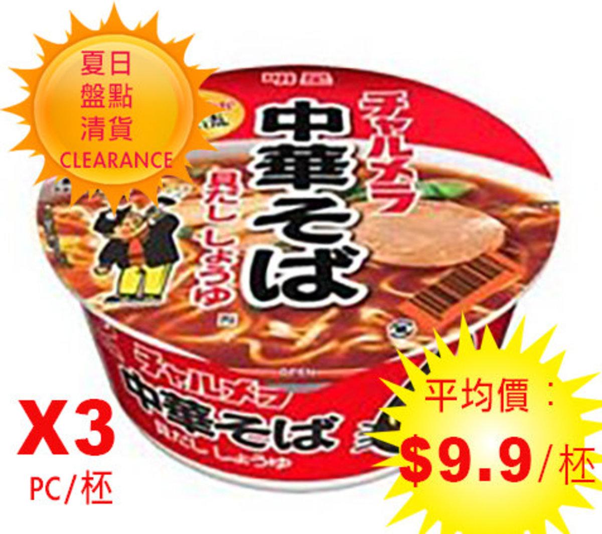 Chinese soba Shellfish & soy sauce 74GX 3 Cups