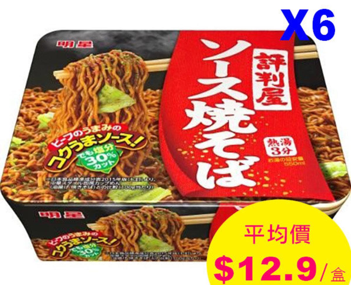 Ippeichan Seaweed Soya Sauce Soba 90g X 6 PCS