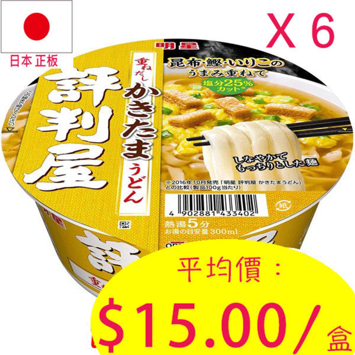 評判屋 魚及昆布低鹽醬油烏冬60g x 6盒