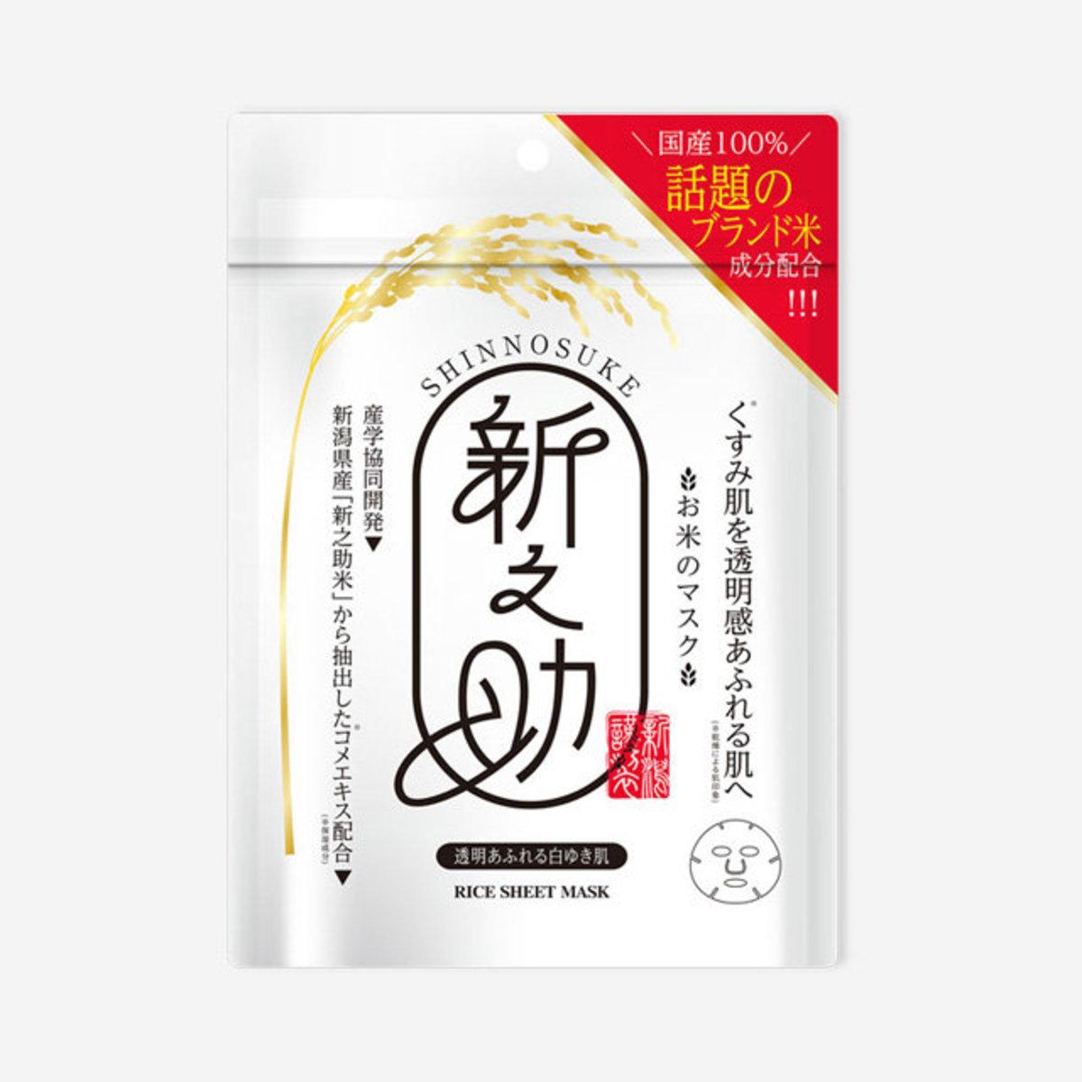 Shinnosuke - Japan Rice Essence Facial Mask( White) (10 sheets) 【Parallel Import Product】