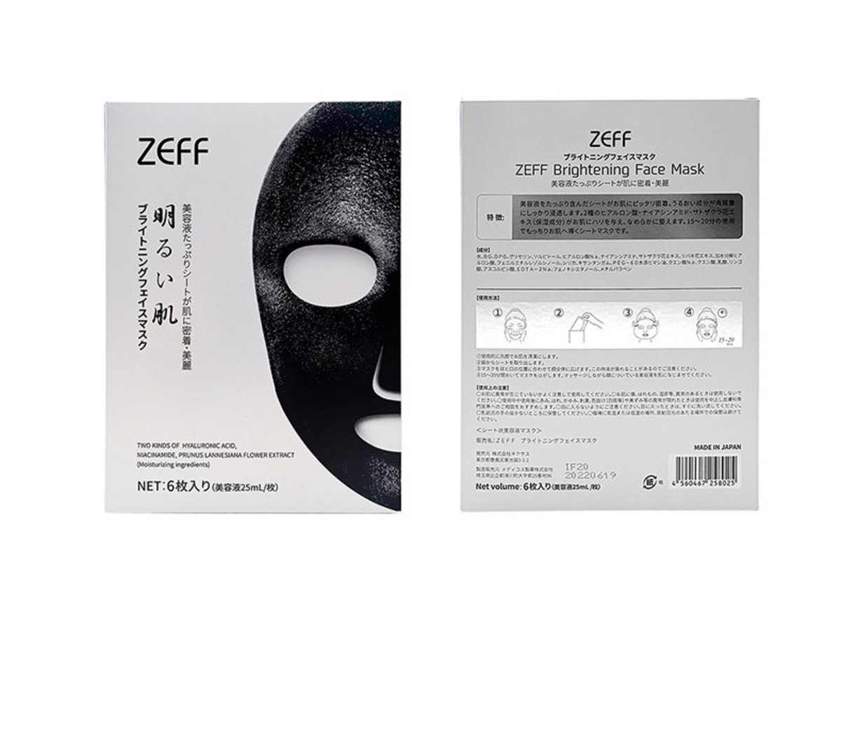 ZEFF Brightening Face Mask 6pcs 【Parallel Import Product】