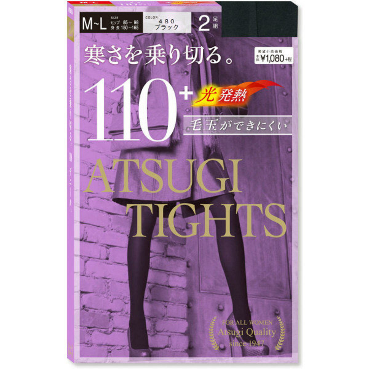 ATSUGI -  Optical Heat-Generating Tights, 2-Pair Set, 110 Denier, M-L Black 【Parallel Import Product