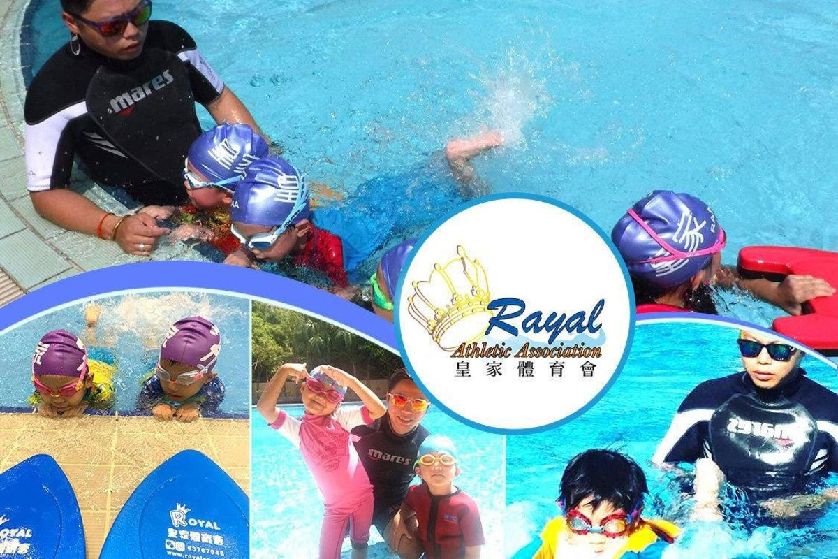 4 Sessions - 2 Pax  - Children Swimming Class