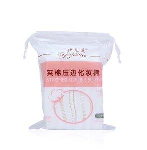 十畝地 雙面化妝棉卸妝棉潔面巾(白色 單包)#N01_010_003