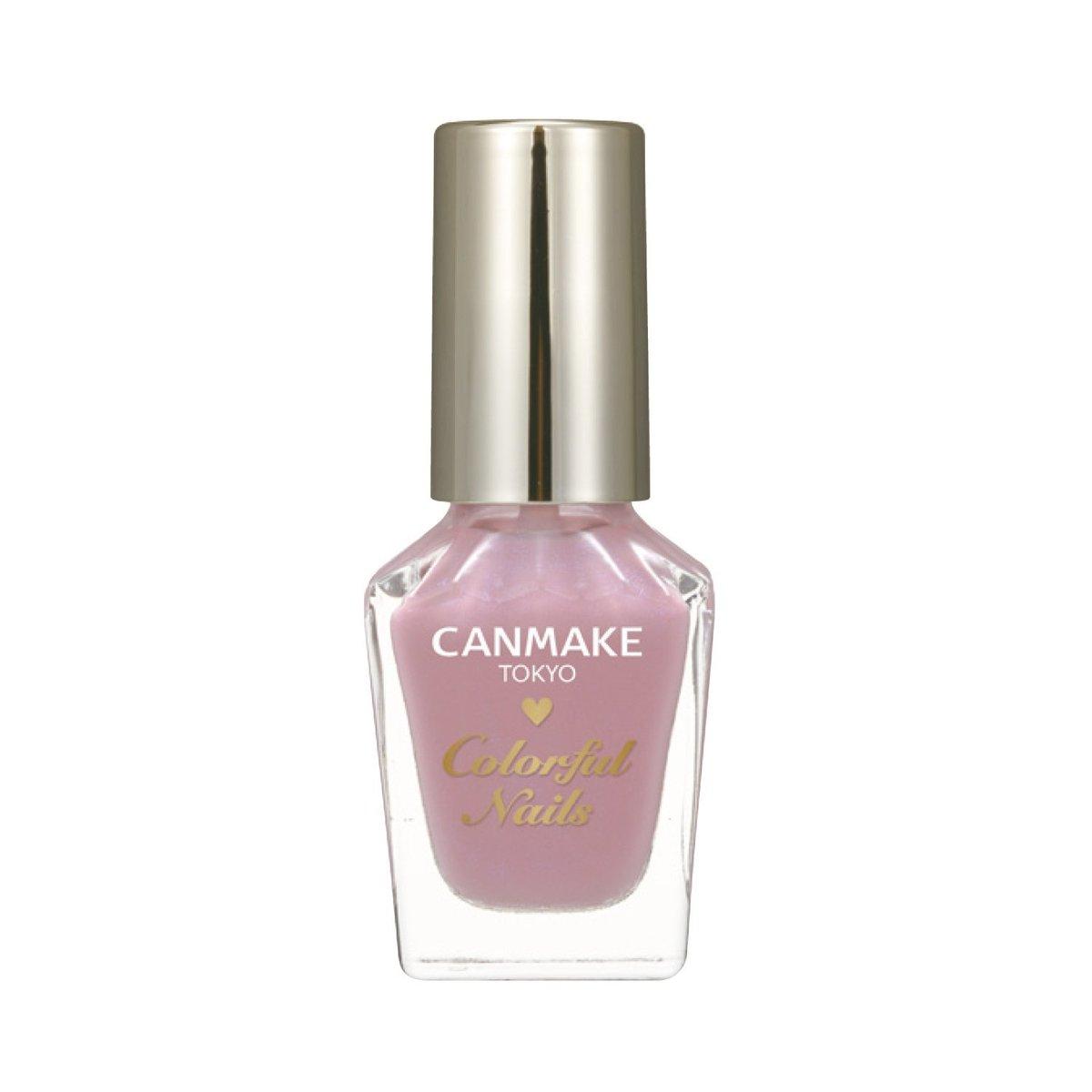 Colorful Nails - N10 Pale Lavender
