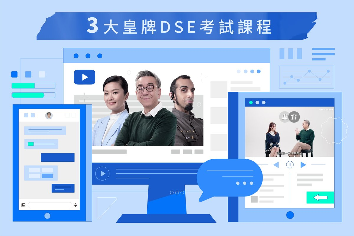 37 Sessions - DSE Chinese & English Online Course (Unlimited Highlights Archive)