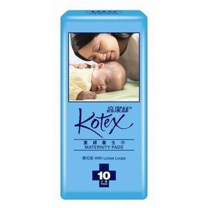 Kotex Kotex - 產婦衛生巾 - 連扣裝  10片