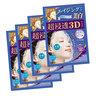 Hadabisei 3D Face Mask (Aging-care Brightening) (4piece)(Parallel Import)