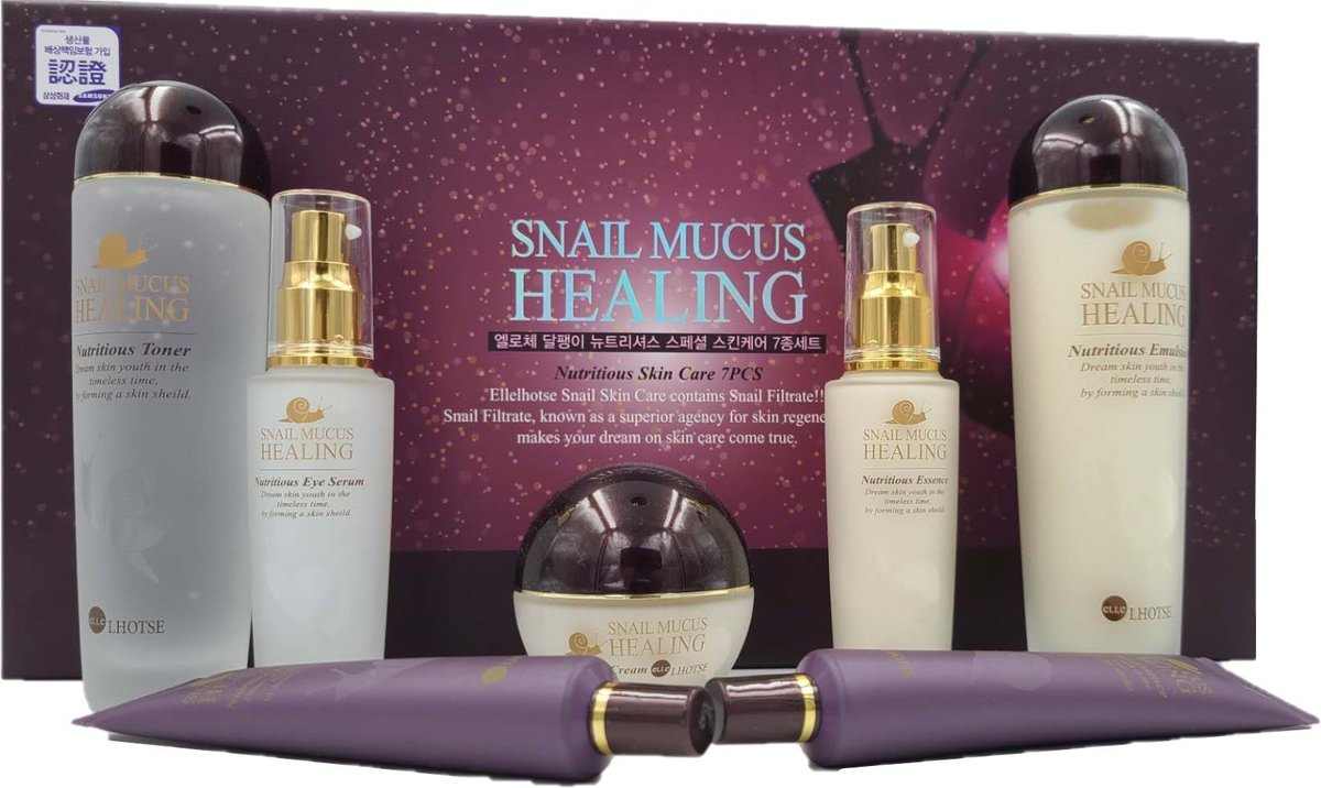 Nutritious Skin Care Set (Parallel Import)