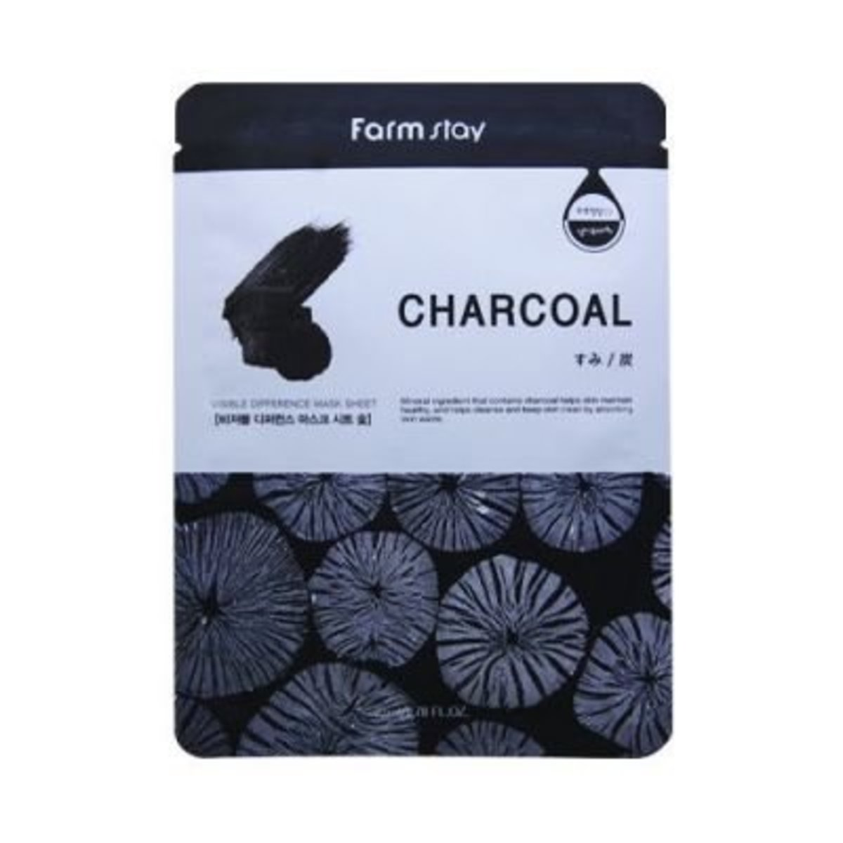 Visible Difference Mask Sheet - Charcoal (10pcs)(Parallel Import)