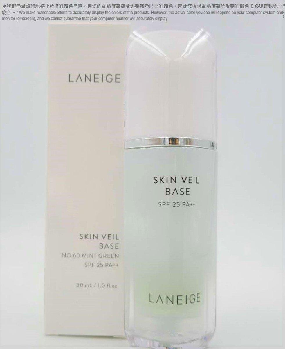 Skin Veil Base #60 SPF25 PA++ #60 30ml (Light Green)(Parallel Import)