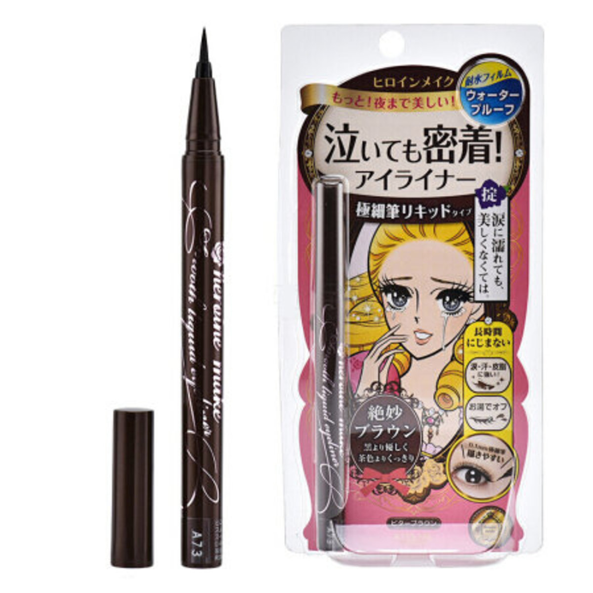 Heroine Make Smooth Liquid Eyeliner Super Keep - 02 Brown(Parallel Import)