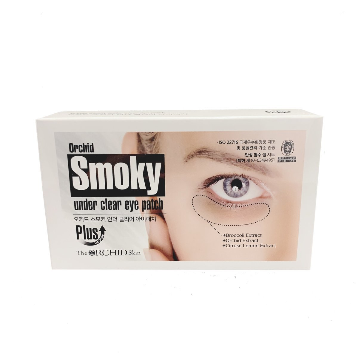 Orchid Smoky Under Clear Eye Patch (10 pairs)  [Parallel Import]