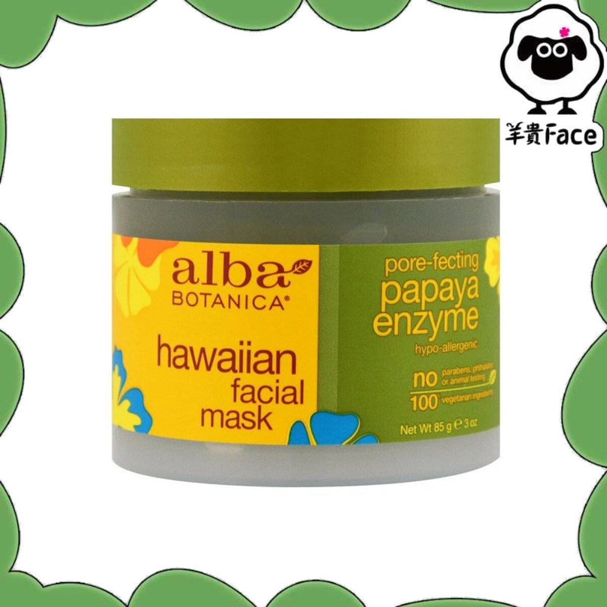 夏威夷天然收縮毛孔木瓜酵素面膜 (85g)