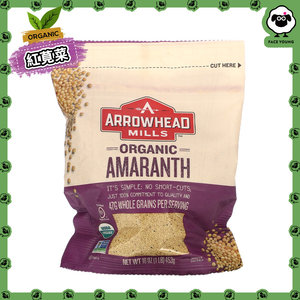 Arrowhead Mills Organic Creamy Buckwheat Hot Cereal, Whole Grain, 18 oz (510 g)(Parallel import)