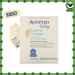 Aveeno 5包裝-不含香料嬰兒舒敏濕疹修護浴粉(106g)