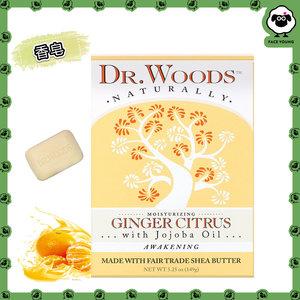 Dr. Woods Bar Soap, Ginger Citrus, 5.25 oz (149 g)(Parallel import)