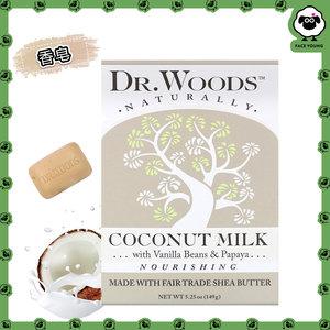 Dr. Woods Bar Soap, Coconut Milk, 5.25 oz (149 g)(Parallel import)